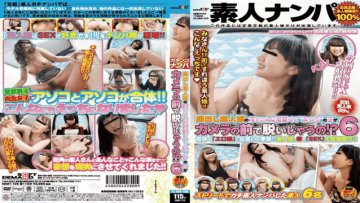 sdmt-725-it-would-take-off-in-front-of-the-camera-is-a-child-of-ordinary-to-go-with-what-this-cute-amateur-kaodashi-daughter-six_1491573158