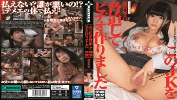 sero-311-out-of-court-fuck-that-i-made-the-video-to-blackmail-the-jk-file01-haruhi-kotone_1491701274