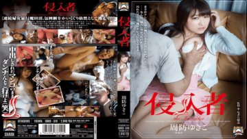 shkd-510-intruder-suo-yukiko_1491571654
