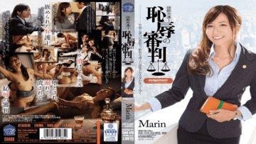 shkd-646-referee-of-international-lawyers-shame-marin_1491652536
