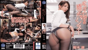 shkd-724-office-lady-wet-pantyhose-rin-sakuragi_1491667884
