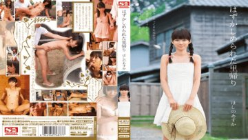 snis-013-homecoming-hoshino-asuka-was-humiliated_1491629701