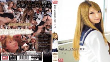 snis-117-blonde-school-girls-tear-that-was-gang-raped_1491572087