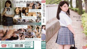 snis-228-jun-aizawa-secret-of-school-girls-boxed-daughter-perpetrated_1491668890