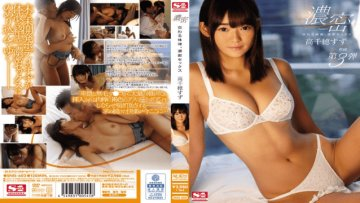 snis-602-it-intersects-body-fluids-dense-sex-takachiho-tin_1491575519