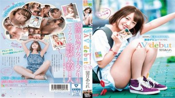sodcreate-kmhr-012-mochizuki-arare-20-years-old-who-came-to-tokyo-from-the-country-super-beautiful_1512040586