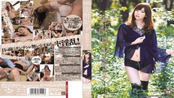 soe-802-julia-drunk-lecher-ashina_1491619509