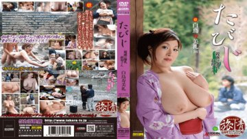 sprd-565-sumire-aunt-swan-breasts-each-time-the-same-relative_1491663641