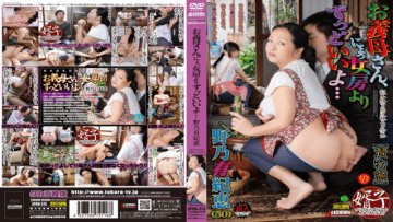 sprd-573-mother-in-law-s-tail-norie-field-much-better-than-my-wife-i-tsu-nhon_1491619535
