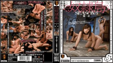 sspd-112-slave-island-season3-second-chapter_1491627684