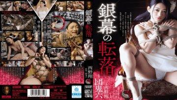 sspd-121-fall-of-the-silver-screen-nishino-xiang_1491662294