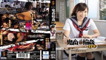 sspd-126-school-girls-confinement-rape-devil-gangbang-119-public-figures-ayumiminoru_1491571086