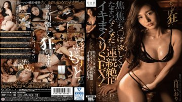 star-740-iori-furukawa-chi-port-crazy-teasing-to-stop-playing-cat-and-mouse-retinyl-port-is-wanted-by-rolled-reason-collapse-continuous-climax-alive-o_1491668435