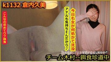 tokyo-hot-k1132_1490545512