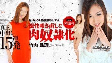 tokyo-hot-n0913_1490544748