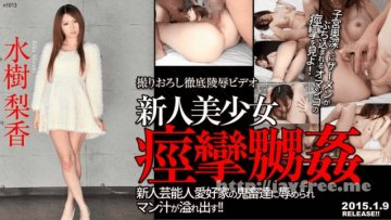 tokyo-hot-n1013_1490543349