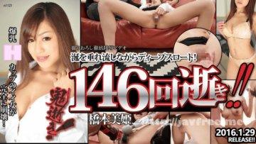 tokyo-hot-n1121_1490542426
