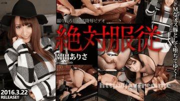 tokyo-hot-n1136_1490542599