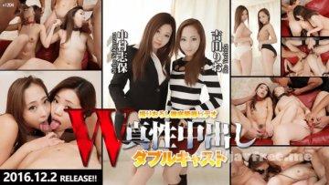 tokyo-hot-n1204-w_1490547982