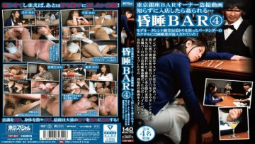 tokyo-special-tsp-387-tokyo-ginza-bar-owner-voyeur-videos-if-you-enter-the-store-without-knowing-it-you-will-be-fucked_1521100255