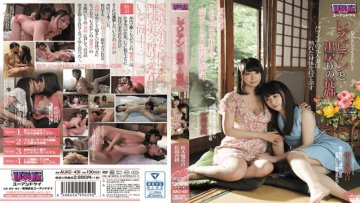 u-k-aukg-431-lesbians-and-return-cousin-former-married-woman-in-batuichi-will-have-a-ripe-body_1535475001