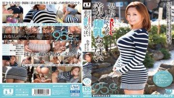 urpw-016-involuntarily-rec-clothing-tits-boobs-want-to-rena-s-lena-fukiishi_1491700937