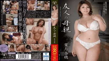 vec-218-friend-s-mother-naho-hazuki_1491666604