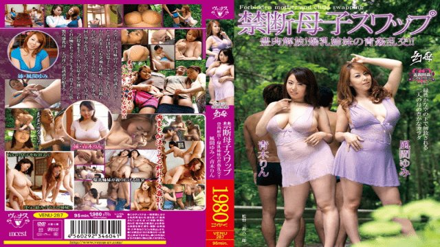 VENUS venu-287 Dream Mother – Forbidden Mother-Child Swap – Ample Flesh Set Free! Colossal Titted Sisters Orgy – Fucking In The Open Air! Yumi Kazama Rin Aoki