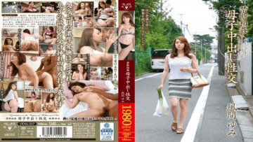 venu-557-out-forbidden-incest-in-mother-to-child-intercourse-kazama-yumi_1491656686
