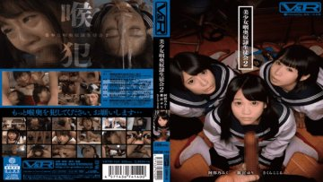 vrtm-104-pretty-nondooku-slave-student-council-2_1491646928