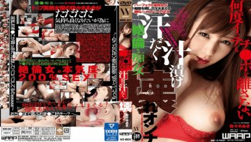 waapentertainment-wkd-007-how-many-times-i-itte-chi-do-not-leave-a-soup-pickled-sweaty-broke-broke-onna-sasaki-aki_1533205562