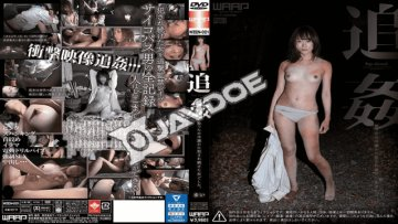 waapentertainment-wzen-021-free-javhd-do-not-want-to_1553504302