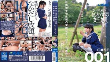 xrw-244-pregnant-school-girls-assistance-dating-s-a-namanaka-10-barrage-yuna-himekawa_1491668086