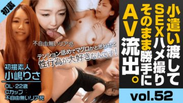 xxx-av-21969-risa-kojima-first-shot-i-love-sex-acts-because-i-think-it-is-tuna-with-a-lower-tension_1502425197