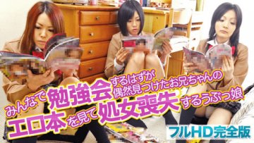 xxx-av-22195-cormorants-should-be-study-sessions-with-everyone_1508034356