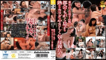 ylw-4354-mothers-wrap-gently-with-the-body-of-his-son-went-to-tokyo-was-ripe-a-son-struggling-in-the-city-with-worry_1491565659