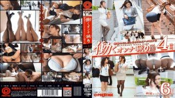 yrh-055-ryori-vol-13-woman-to-work_1491574462