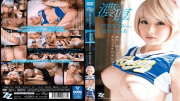 zizg-032-each-other-devour-seeking-pleasure-thick-sex-cosplay-busty-beauties-narimiya-harua_1491666398