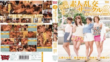 zuko-056-assault-infiltration-popular-av-actress-and-two-transformation-adult-amateur-orgy-circle_1491631777